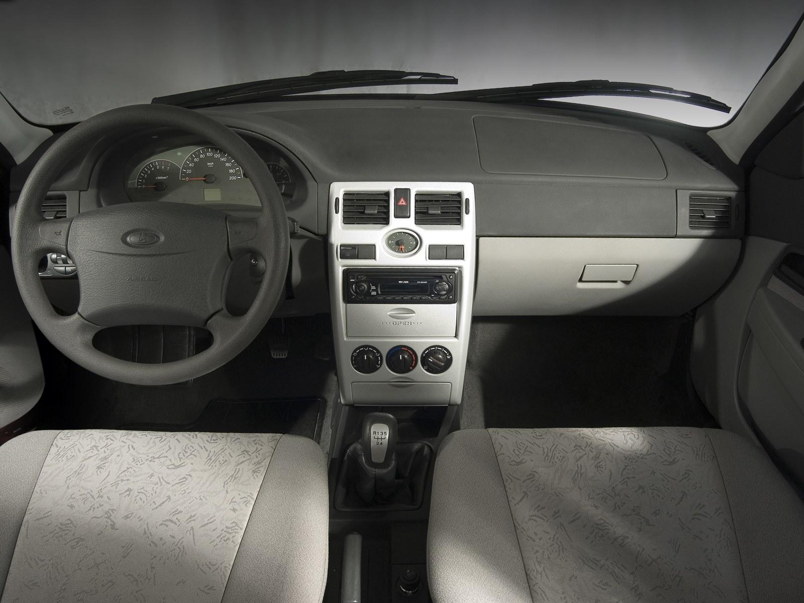 ... Lada Priora 2171 Wagon 2007 ...