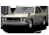 Nissan Skyline GT-R Coupe 1969